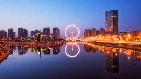 Ferris wheel at Tianjin