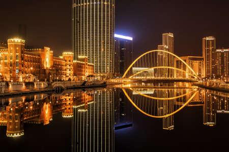 night scenery: Night scenery at the Tianjin city