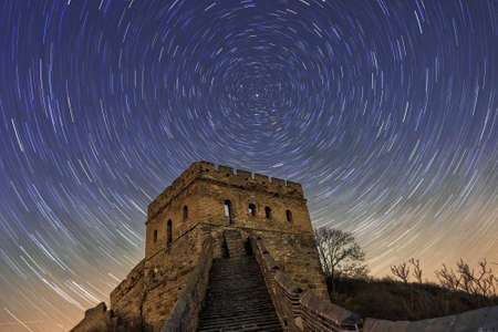 Scenery at the Great Wall, Beijing photo