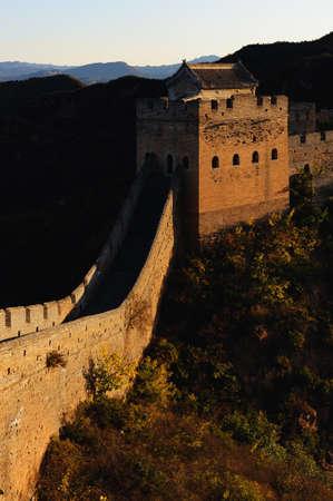 Beijing Great Wall of China photo
