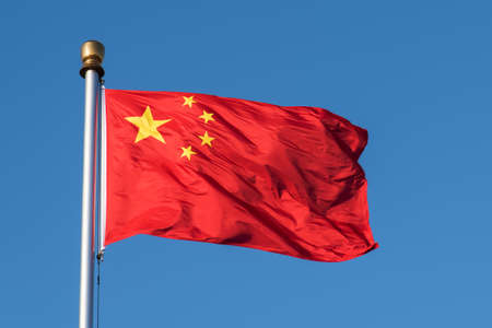 chinese dialect: Flag fluttering in the wind