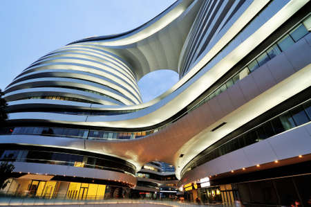 Beijing, China - February 26th 2015: Galaxy Soho with the largest high end SOHO office in China. Editorial