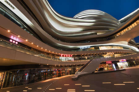 groundbreaking: Beijing, China - February 26th 2015: Galaxy Soho with the largest high end SOHO office in China. Editorial