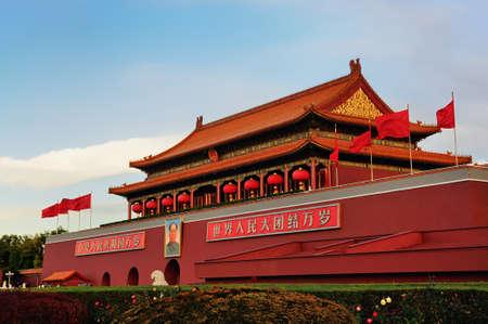 rostrum: China Beijing Tiananmen rostrum
