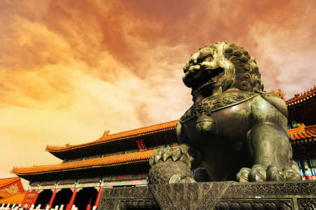 the forbidden city: China Beijing Forbidden City