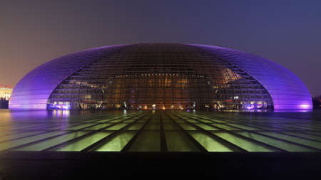 performing arts: BEIJING -FEBRUARY 12: China National Grand Theater (National Center for the Performing Arts) night, changing the color.- February 12,2013 in Beijing, China Editorial