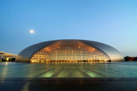 performing arts: Beijing, China - July 10st, 2014: The National Center for the performing arts, the National Grand Theater an egg shape. Editorial