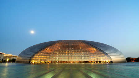 egg shape: Beijing, China - July 10st, 2014: The National Center for the performing arts, the National Grand Theater an egg shape. Editorial