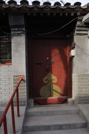 chinese dialect: The old Beijing Hutong door