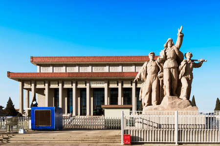 the chairman: Beijing, China - February 25th, 2015: Chairman Mao Memorial Hall in Tiananmen square