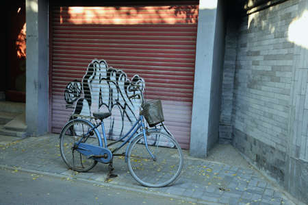 chinese dialect: China Beijing Hutong Editorial