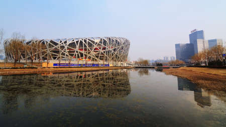 paralympic: The Beijing National Stadium at night