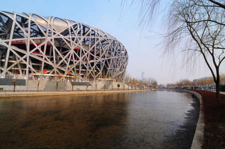 olympic national park: The Beijing National Stadium at night