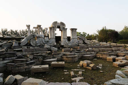 intrusion: Old Summer Palace ruins, Beijing, China Editorial