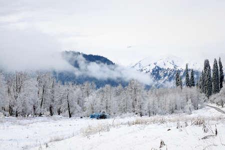 xinjiang: Snow scenery of Kurdish Ning, Xinjiang