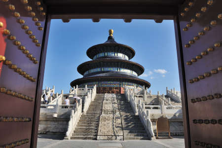 temple of heaven: Temple of Heaven in Beijing Editorial