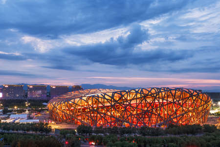 beijing: The Beijing National Stadium at night