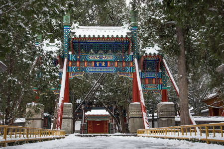 the summer palace: The snow of Beijing the Summer Palace Editorial