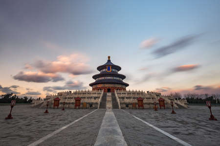 temple of heaven: Temple of Heaven Editorial