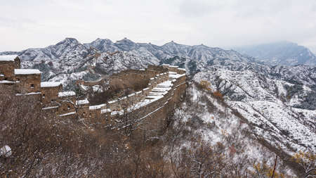 jinshanling: Beijing Jinshanling  Great Wall Stock Photo