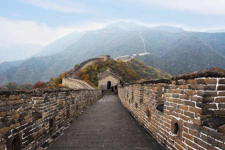 mutianyu: Mutianyu Great Wall, Beijing, China