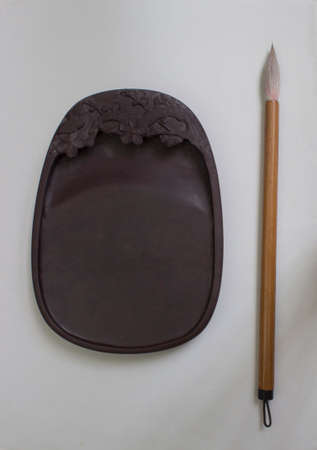 four classes: Brush and Duan inkstone