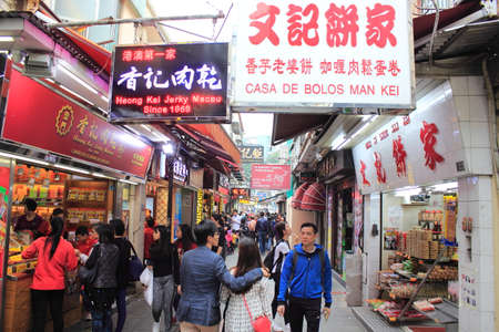the local characteristics: Macao street Editorial