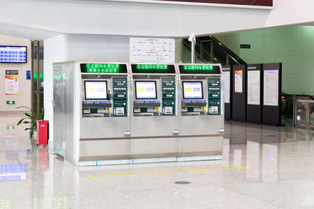 High-speed rail station ticket vending machine