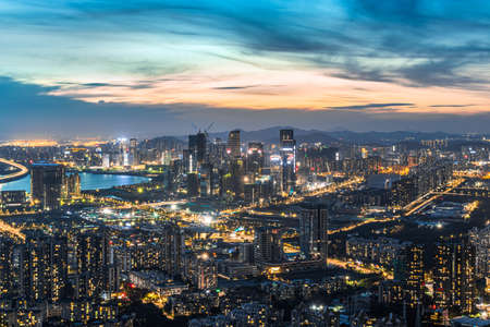Shenzhen Qianhai Free Trade Zone Stock Photo