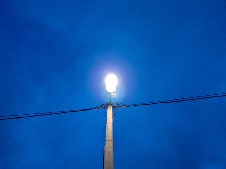 lamppost at dusk. Included street lamp