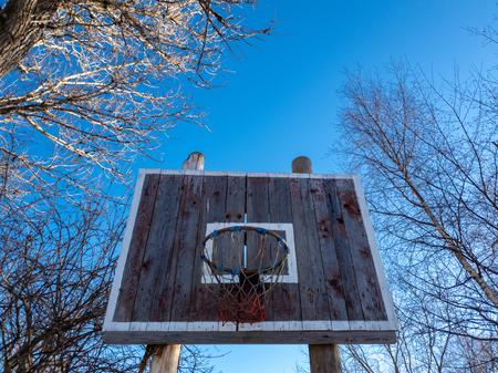 The Basketball basket close-up. Basketball ring. Old basketball hoop. Standard-Bild