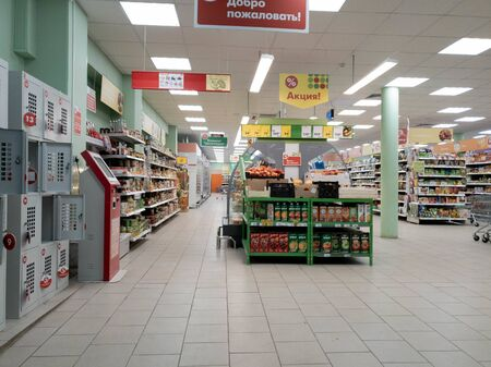 Grocery store. Empty supermarket. Entrance to supermarket. 写真素材