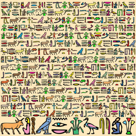 hieroglyph: Illustration of Ancient Egyptian Hieroglyphics