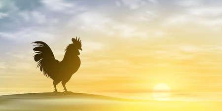 rooster at dawn: A Misty Morning Paesaggio con Galletto, Gallo. Vettore