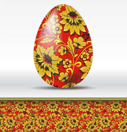 eggshells: Vector de huevo de pascua en el estilo hohloma