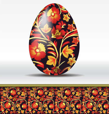 Russian egg Vector