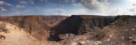 Panorama: Canyon Arta in Djibouti Djibouti