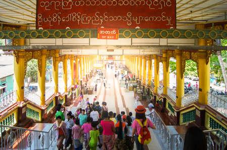 daw: Shwe Maw Daw Pagoda (Shwemawdaw Pagoda), Myanmar or Burma.