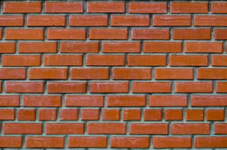 The texture of a real brick wall.