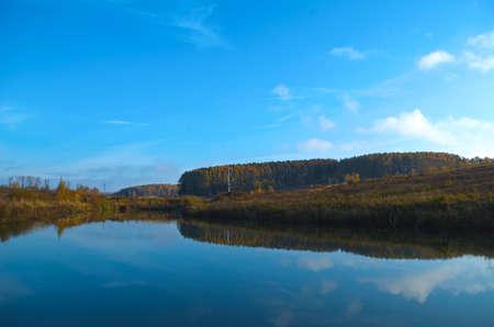 Autumn landscape. Russia Tula region, the Volot River. Stockfoto