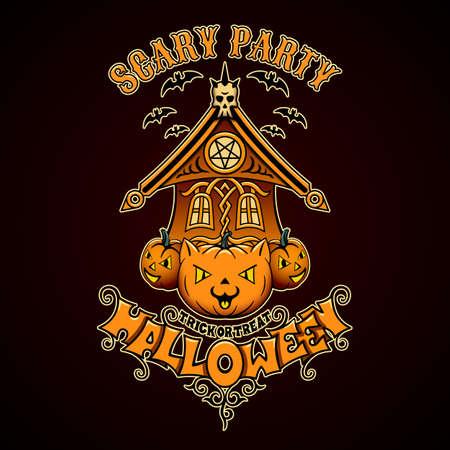 Scary party. Vintage invitation poster. Halloween invitation. Retro vintage style.