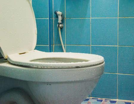 wc: Toilette