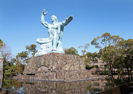 Nagasaki Peace Statue in Nagasaki Peace Park, Japan
