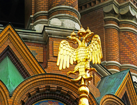 Double-headed eagle In Front of the Church of Spilled Blood, Saint Petersburg, Russia