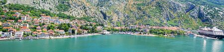 Kotor, Montenegro. A fortified town on Montenegro's Adriatic coast.