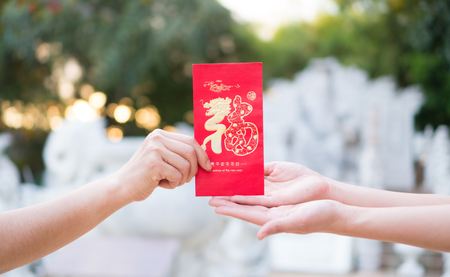 Give red envelopes in Chinese New Year.
