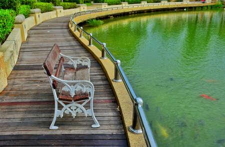 Wood bridge in garden Stock Photo