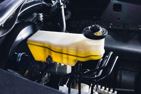 Brake fluid reservoir and brake booster of the car