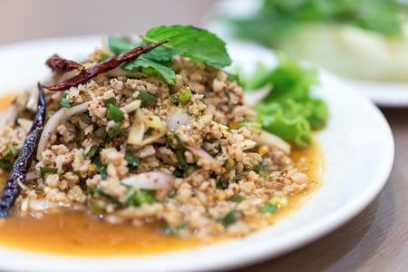 isaan: Thai food, Larb moo,Pork Cooked thai Style Stock Photo