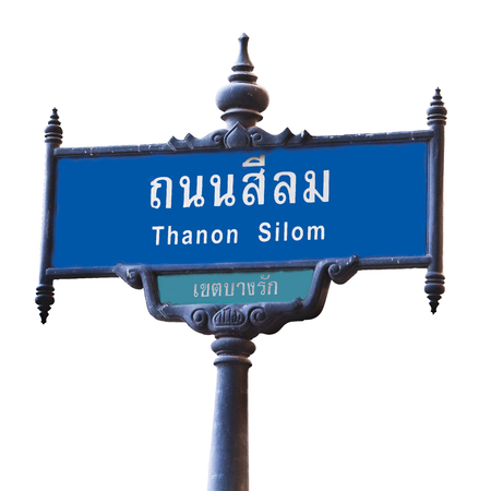 silom: Silom Road sign isolated on white